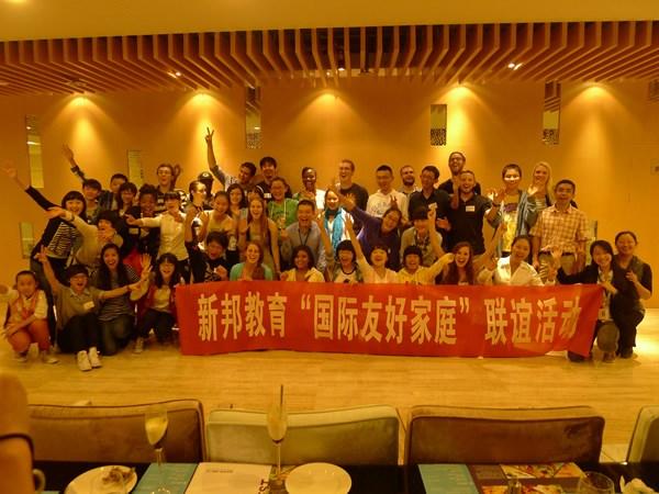 2012Sep22新邦国际友好家庭联谊会.jpg